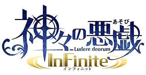 ps-vita-psv-kamigami-no-asobi-infinite-limited-book-privilege-brightness-accordion-calendar-amp-amaz