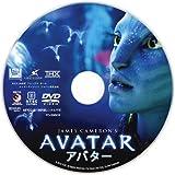 アバター [初回生産限定] [DVD]