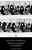 img - for Blood, Toil, Tears and Sweat: The Great Speeches (Penguin Classics) book / textbook / text book