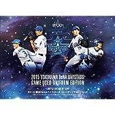 エポック 2015 横浜DeNAベイスターズ カードセット GAME USED UNIFORM EDITION BOX