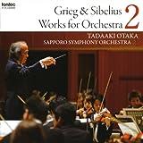 グリーグ&シベリウス:北欧音楽の新伝説 2