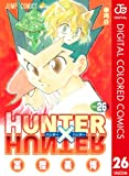 HUNTER×HUNTER カラー版 26 (ジャンプコミックスDIGITAL)