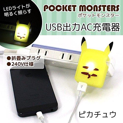 グルマンディーズ ポケットモンスター LEDライト付き USB出力 AC充電...