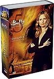 Image de Buffy contre les vampires - Intégrale Saison 5 - Coffret 6 DVD