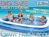 2.6m プール 家庭用 プール ビッグサイズ ビニールプール 大型プール ジャイアントファミリープール 家族水遊び ビックプール 大きめ ファミリープール 子供用 長方形