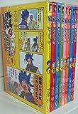 殿といっしょ コミック 1-8巻セット (フラッパーコミックス)