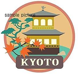 Travel Sticker \