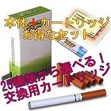 e-ヘルスシガレット 本体 + 専用カートリッジ 【 マイルドセブン味 】 特別セット ※電子タバコ Health e-cigarette
