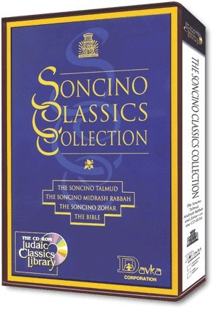 The Soncino Classics Collection - Talmud, Zohar (Kabbala) & more for PC. The ultimate Jewish Wisdom