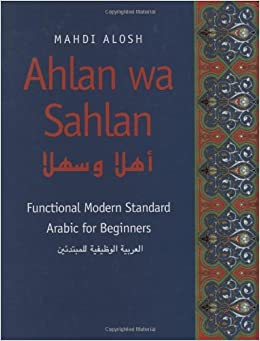 Syrian Colloquial Arabic, a functional course - Home