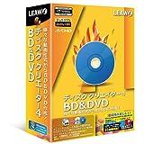 ディスク クリエイター BD&DVD 4  - ブルーレイ・DVD作成ソフト -