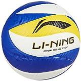 Li-Ning AVQJ006-1S Volleyball