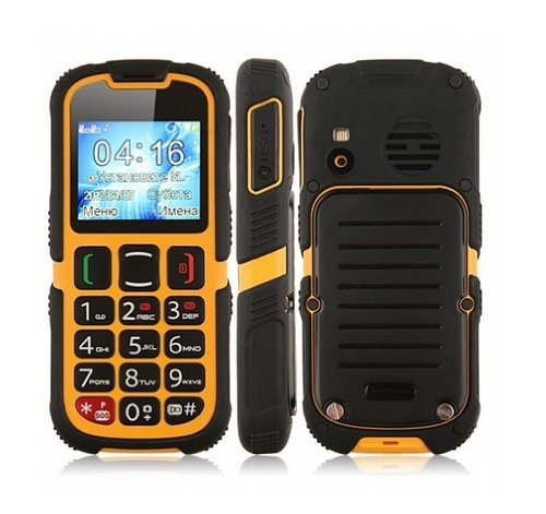 Enjoy® Waterproof Dustproof Shockproof Android Ip67 Dual Sim Card Blt Camera Torch Sos Rugged Senior Phone (Yellow)