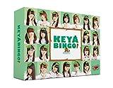 全力! 欅坂46バラエティー KEYABINGO! Blu-ray BOX