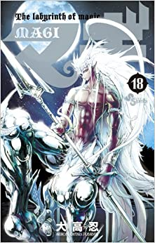 Magi [18]: 9784091243836: Amazon.com: Books
