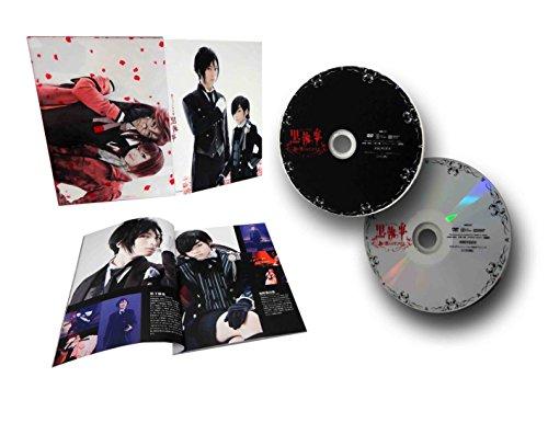 ミュージカル黒執事-地に燃えるリコリス-(初回仕様限定版) [DVD]