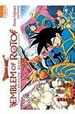 Dragon Quest - Emblem of Roto Vol.8