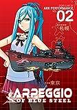 Ark Performance Arpeggio of Blue Steel Vol 2