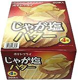 東豊製菓 ポテトフライ じゃが塩バター 11g×20袋 ランキングお取り寄せ