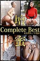 �d�� Complete Best �����J�J�b�g��^