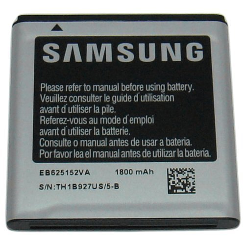 Samsung Original OEM Galaxy S2 1800 mAh Spare Replacement Li-Ion Battery for All Carriers – Non-Retail Packaging – Silver