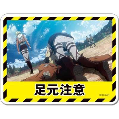 [Attack on Titan: die-cut sticker (foot notes)
