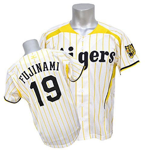 Mizuno-Hanshin Tigers Fujinami Shintaro uniform replicacarajarge (yellow)-L