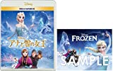 �yAmazon.co.jp����z�A�i�Ɛ�̏��� MovieNEX (�I���W�i���G�������ւ��A�[�g�J�[�h�t) [Blu-ray + DVD] �摜