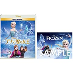�yAmazon.co.jp����z�A�i�Ɛ�̏��� MovieNEX (�I���W�i���G�������ւ��A�[�g�J�[�h�t) [Blu-ray + DVD]