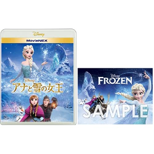 【Amazon.co.jp限定】アナと雪の女王 MovieNEX (オリジナル絵柄着せ替えアートカード付)