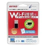Wi-Fiコネクター WLI-UC-GN-B