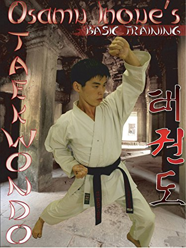 Taekwondo Basic Training