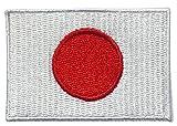 日本 日の丸 国旗 アイロン ワッペン 大きいサイズ オリジナル [ 5枚セット ] パッチ ジャパン オリンピック ワールドカップ