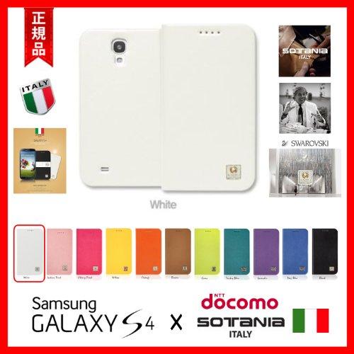 数量限定 在庫限り  SAMSUNG GALAXY S4 SOTANIA SWAROVSKI FLIP ダイアリー デザイン フリップ スワロフスキー 手帳 手帳型 革 italian カバー ケース カード 収納機能 ( Suica Pasmo Edy ) ワンセグ対応 ワンセグアンテナ対応 ( docomo Galaxy S4 SC-04E / Samsung Galaxy S IV 2013年モデル 対応 ) Standing View Cover for Galaxy S4 i9500 ビュー ケース NTT ドコモ サムスン サムソン ギャラクシー エスフォー ケース  ドコモ カバー 衝撃保護 ジャケット Flip Cover Case  luxury White ( 白 白色 ホワイト )  1404162