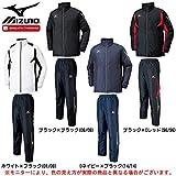 MIZUNO(ミズノ) ブレスサーモ 中綿ウォーマー 上下セット 【メンズ】 (32JE6530/32JF6530) (L, ホワイト×ブラック(01/09))