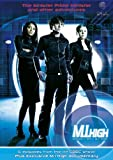 MI High - The Sinister Prime Minister and Other Adventures [2007] [DVD]