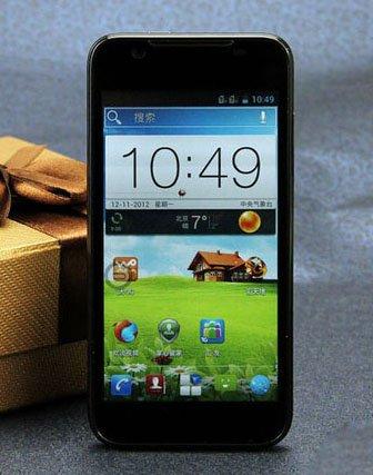 SIMフリーZTE V955 Android4.0スマートフォン4.5インチFWVGA-IPS/1.2GHzデュアルコアCPU/3G+GSMデュアルSIM[並行輸入品]モバイルバッテリー国際通話プリカ付