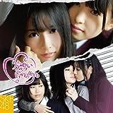 片想いFinally (Type-C DVD付)