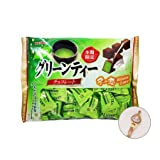 Green Tea Chocolate -Japan Green Tea Choco /Japanese Green Tea Candy / 153g Bonus Pack