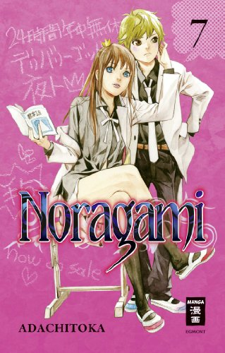 Noragami, Band 7