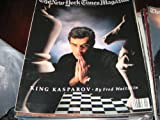 img - for The New York Times Magazine (KING KASPAROV...CHESS CHAMPION, October 7 , 1990) book / textbook / text book