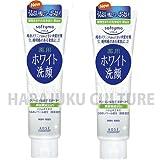 Kose Cosmeport Softymo Face Wash White 150g - 2pcs