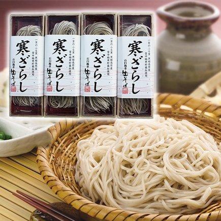 shinshu-wenn-naso-boden-spezialprodukte-kalt-recht-hufig-und-stein-menge-d-kalt-durchaus-blich-und-s