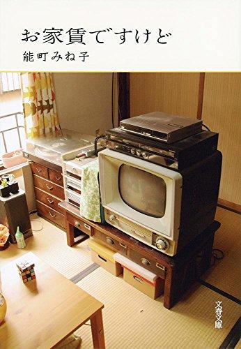 ネタリスト(2018/06/21 07:30)山口達也の経済事情、3億円ローンの豪邸を5億円で売り出す