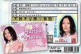 SKE48 ファン免許証 松井珠理奈 [AKF-21]
