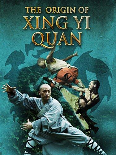 The Origin Of Xing Yi Quan (English Subtitled)