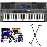 Yamaha PSR-E443 61-Key Keyboard + Yamaha PKBS1 Stand & Yamaha SKD2 Survival Kit