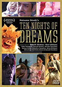 Ten Nights of Dreams - DVD Sub
