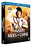 Le Marin des mers de Chine : L'intégrale [Blu-ray]