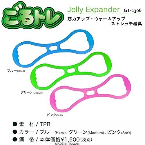 ごるトレ Jelly Expander [ジェリーエキスパンダー] GT-1306 グリーン(Medium)